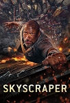 Skyscraper 2018 DIGITAL HD